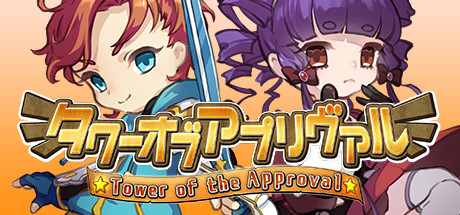 Tower of the Approval Capa