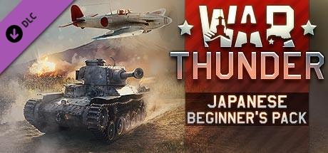 War Thunder - Japanese Beginner's Pack
