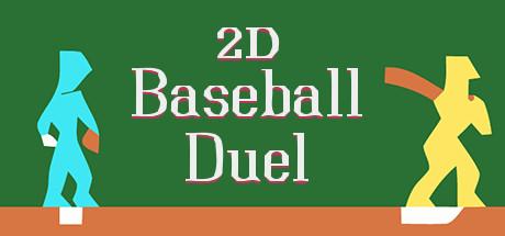2D Baseball Duel