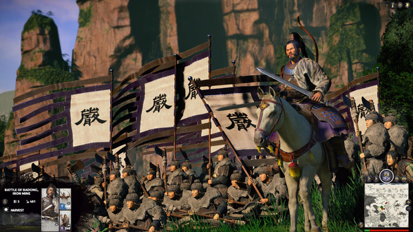 скриншот Total War: THREE KINGDOMS - White Tiger Yan 2