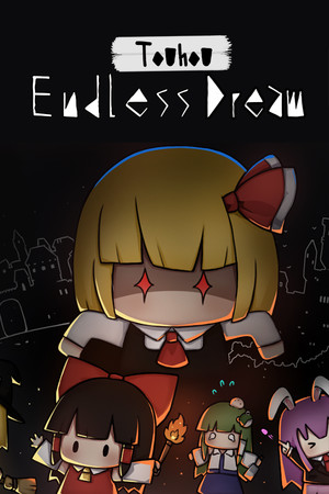 Touhou Endless Dream poster image on Steam Backlog