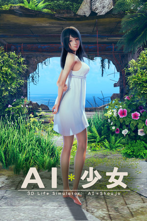 AI*Shoujo/AI*少女 poster image on Steam Backlog