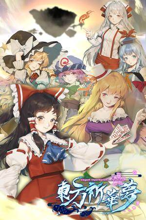 Touhou Kikamu ~ Elegant Impermanence of Sakura poster image on Steam Backlog