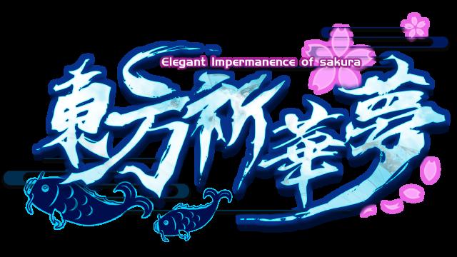 Touhou Kikamu ~ Elegant Impermanence of Sakura logo