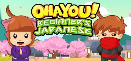 Ohayou! Beginner's Japanese