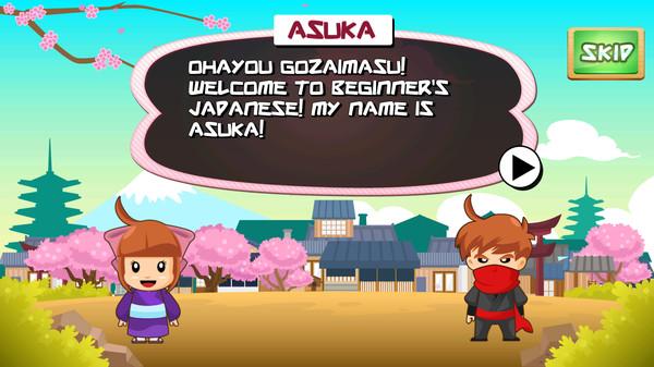 скриншот Ohayou! Beginner's Japanese 0