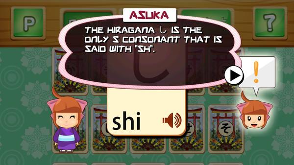 скриншот Ohayou! Beginner's Japanese 4