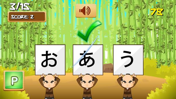 скриншот Ohayou! Beginner's Japanese 5