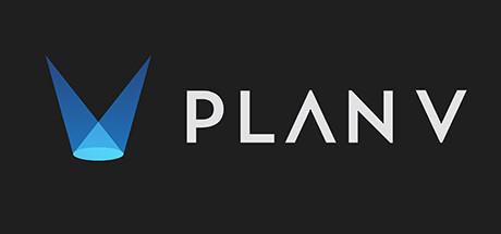 Купить Plan V: Virtual Studio