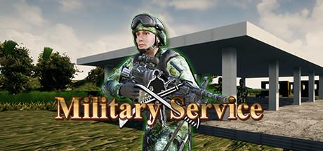 Купить Military Service