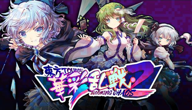 Touhou Blooming Chaos 2