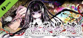 徒花異譚 / Adabana Odd Tales Demo