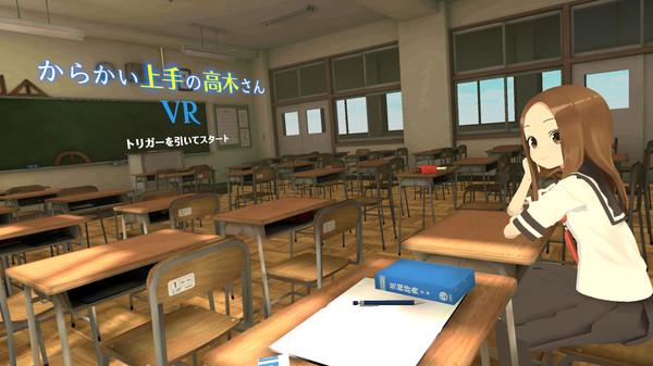 からかい上手の高木さんVR 1学期 on Steam