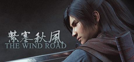 The Wind Road 紫塞秋风 on Steam Backlog