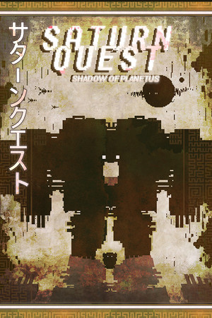 Saturn Quest: Shadow of Planetus poster image on Steam Backlog