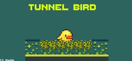 Купить TUNNEL BIRD