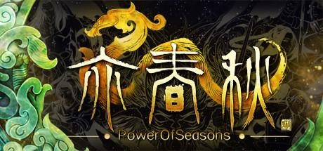 Сэкономьте 10% при покупке 亦春秋 Power Of Seasons в Steam