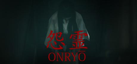 Onryo | 怨霊
