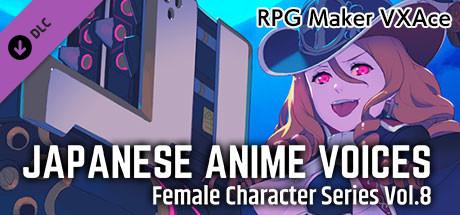 Купить RPG Maker VX Ace - Japanese Anime Voices:Female Character Series Vol.8 (DLC)