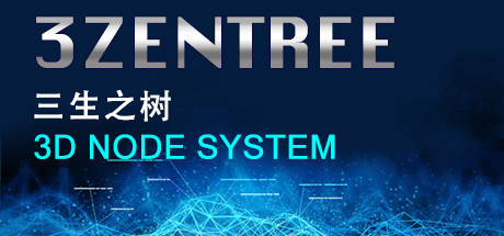 3ZENTREE - 3D NODE BASED INFORMATION SYSTEM