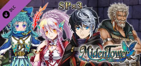 Купить SP x3 - Miden Tower (DLC)