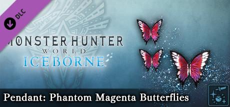 Monster Hunter World: Iceborne – Кулон: призрачные пурпурные бабочки