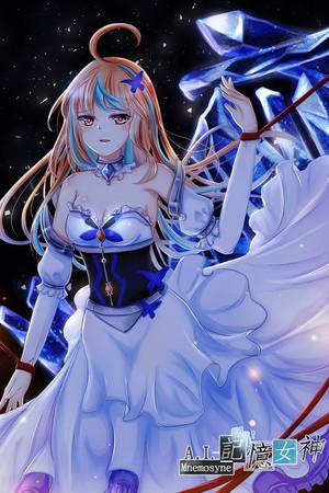 A.I-Mnemosyne 記憶女神 poster image on Steam Backlog