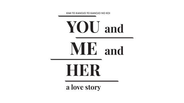 YOU and ME and HER: A Love Story logo
