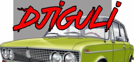 DJIGULI cover art