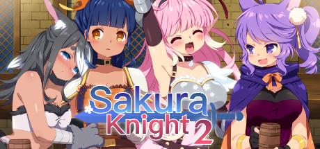Sakura Knight 2 cover art