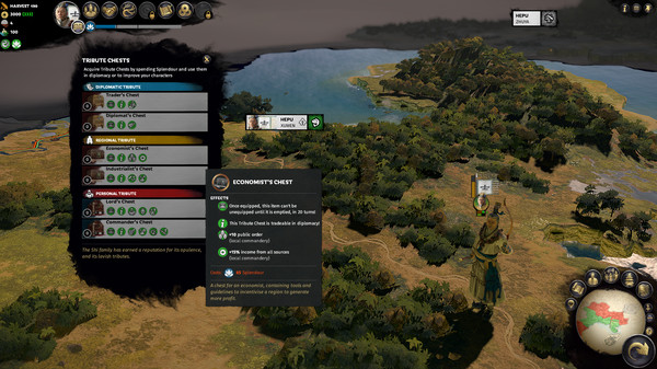 скриншот Total War: THREE KINGDOMS – Shi Xie 1