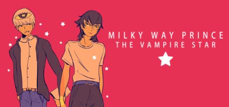 Milky Way Prince – The Vampire Star cover art