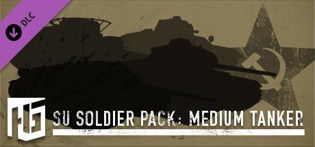 Heroes & Generals - SU Medium Tanker