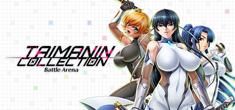 Taimanin Collection: Battle Arena
