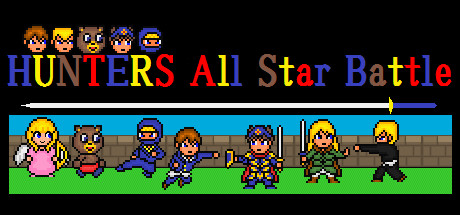 HUNTERS All Star Battle cover art