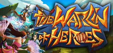 野球拳 The Warlin of Heroes