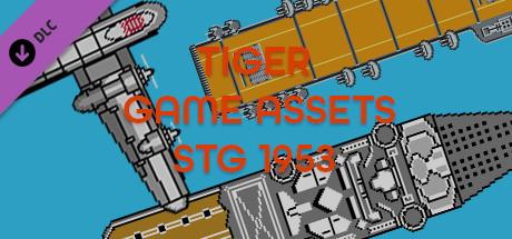 TIGER GAME ASSETS STG 1953