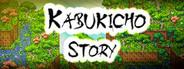 Kabukicho Story