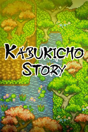 Kabukicho Story poster image on Steam Backlog