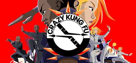 Crazy Kung Fu Free Download