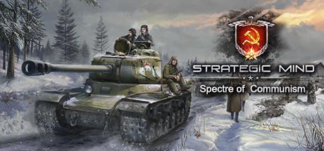 Strategic Mind: Spectre of Communism