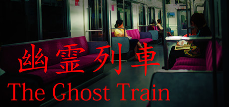 The Ghost Train Capa