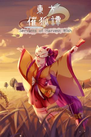 東方催狐譚 ~ Servants of Harvest Wish poster image on Steam Backlog