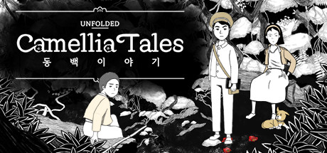 Unfolded : Camellia Tales