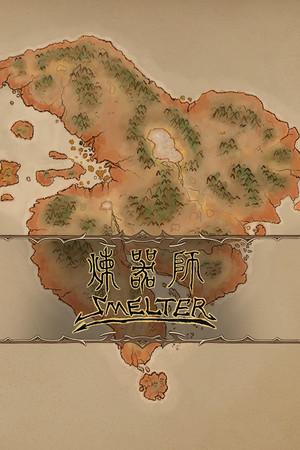 炼器师 poster image on Steam Backlog