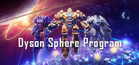 Dyson Sphere Program on Steam Backlog