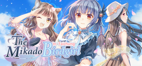 View The Mikado Birdgirl in Taichung on IsThereAnyDeal