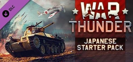 War Thunder - Japanese Starter Pack