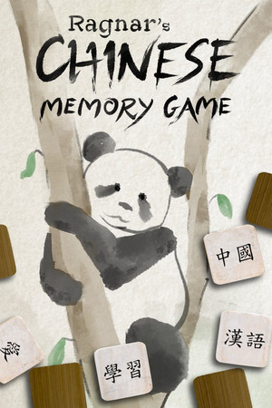 Ragnar's Chinese Memory Game poster image on Steam Backlog