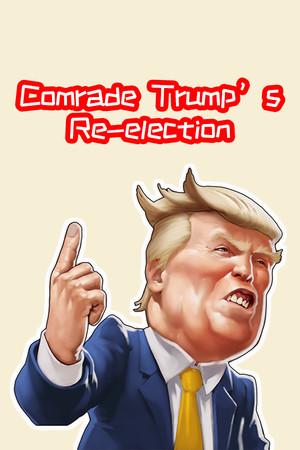 川建国同志想要连任/Comrade Trump's Re-election poster image on Steam Backlog